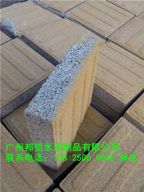 广州人行道透水砖